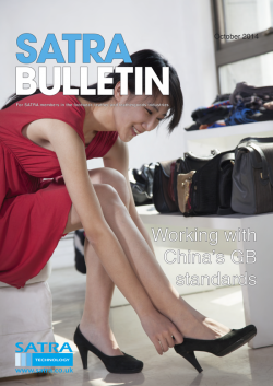 October 2014 cover image