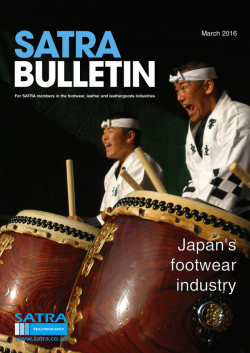March 2016 cover image