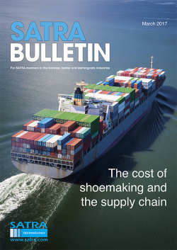 March 2017 cover image